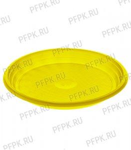 Тарелка 1-секционная ЦВ Желтая ТР-20