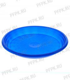 Тарелка 1-секционная ЦВ Синяя ТР-20 Люкс