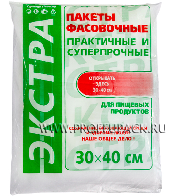 30х40 евро ЭКСТРА, ЗЕЛЕНАЯ ПАЧКА (упак.) П-15