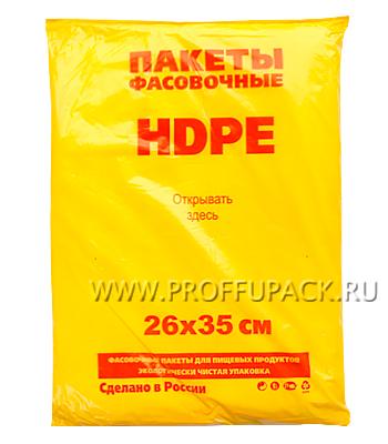 26х35 евро HDPE, ЖЕЛТАЯ ПАЧКА (упак.) П-25