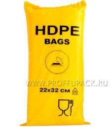 14+8х32 [22x32] евро HDPE BAGS, ЖЕЛТАЯ (упак.)