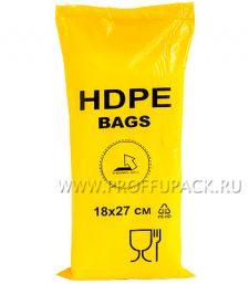 10+8х27 [18x27] евро HDPE BAGS, ЖЕЛТАЯ (упак.)