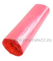 30х40 рулон П-300 ЦВ Розовый