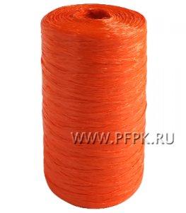 Нить полипропиленовая 250 текс (300 гр.) ЦВ Апельсин