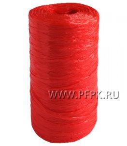 Нить полипропиленовая 250 текс (300 гр.) ЦВ Красный