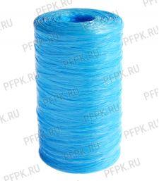 Нить полипропиленовая 250 текс (300 гр.) ЦВ Голубой