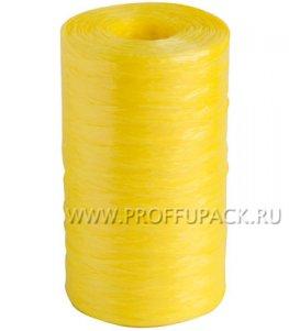 Нить полипропиленовая 250 текс (300 гр.) ЦВ Ярко-желтая