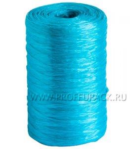 Нить полипропиленовая 250 текс (300 гр.) ЦВ Бирюзовая