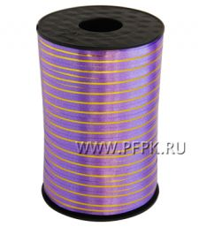 Лента на бобине цветная с золотой полосой 0,5см х 250м FIESTA Фиолетовая S-04