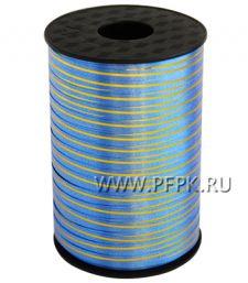Лента на бобине цветная с золотой полосой 0,5см х 250м FIESTA Синяя S-05
