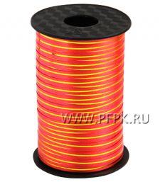 Лента на бобине цветная с золотой полосой 0,5см х 250м FIESTA Красная S-01
