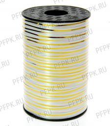 Лента на бобине цветная с золотой полосой 0,5см х 250м FIESTA Белая S-06