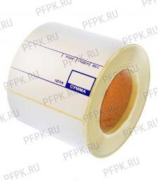 Термоэтикетки 58х60 ECO с печатью (ЭКО) 380 шт.
