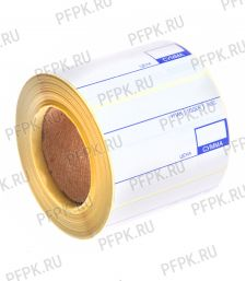 Термоэтикетки 58х40 ECO с печатью (ЭКО) 500 шт.