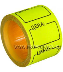 Ценники самоклеющиеся 25х35 ЭКОНОМ Желтые (100-121)