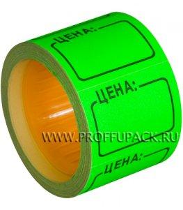 Ценники самоклеющиеся 25х35 ЭКОНОМ Зеленые (100-122)