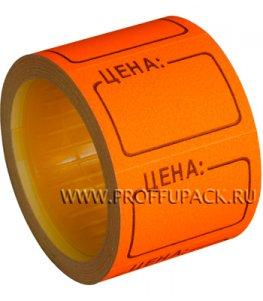 Ценники самоклеющиеся 25х35 ЭКОНОМ Оранжевые (100-124)