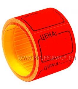 Ценники самоклеющиеся 25х35 ЭКОНОМ Красные (100-123)