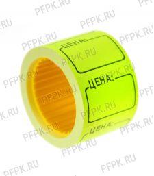 Ценники самоклеющиеся 25х35 ЭКОНОМ Желтые (101-122)