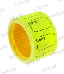 Ценники самоклеющиеся 20х30 ЭКОНОМ Желтые (100-113)