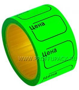 Ценники самоклеющиеся 20х30 ЭКОНОМ Зеленые (100-114)