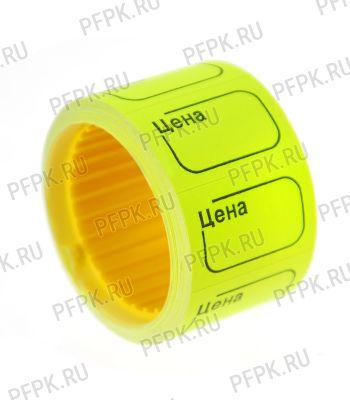 Ценники самоклеющиеся 20х30 ЭКОНОМ Желтые (101-112)