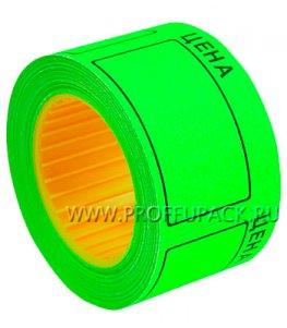 Ценники самоклеющиеся 40х50 ЭКОНОМ Зеленые (100-118)