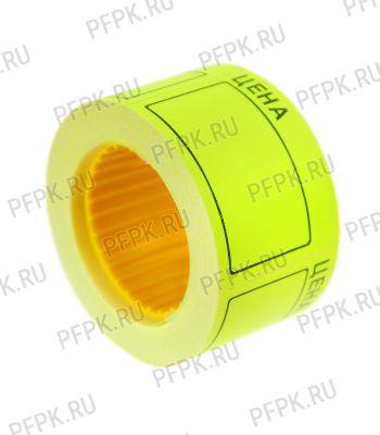 Ценники самоклеющиеся 40х50 ЭКОНОМ Желтые (101-142)