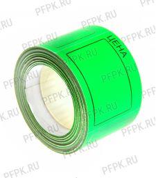 Ценники самоклеющиеся 40х50 ЭКОНОМ Зеленые (101-143)