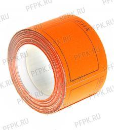 Ценники самоклеющиеся 40х50 ЭКОНОМ Оранжевые (101-145)