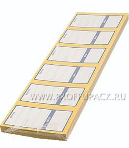 Ценники бумажные 75х42 Овал (180 шт) (177-977)