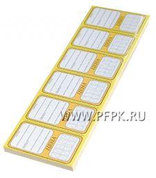 Ценники бумажные 75х42 Овал (180 шт) ТДМ 06842