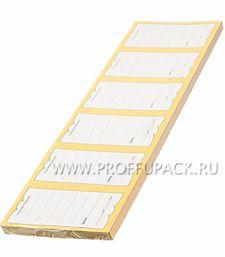 Ценники бумажные 75х42 Бабочка (180 шт) (177-974)