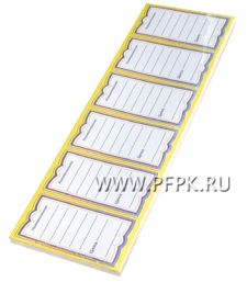 Ценники бумажные 75х42 Бабочка (180 шт) ТДМ 11487