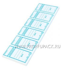 Ценники бумажные 50х95 (600 шт) (128-688)