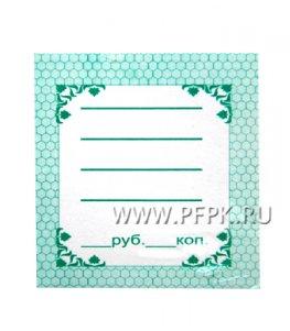 Ценники бумажные 50х50 (50 шт)