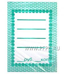 Ценники бумажные 50х70 (50 шт)