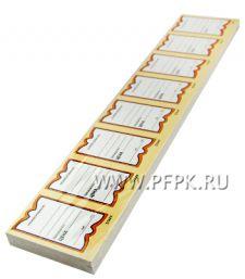 Ценники бумажные 70х45 Бабочка (400шт.) STAFF(128-679)