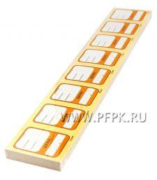 Ценники бумажные 70х45 Овал (400шт.) STAFF(128-683)