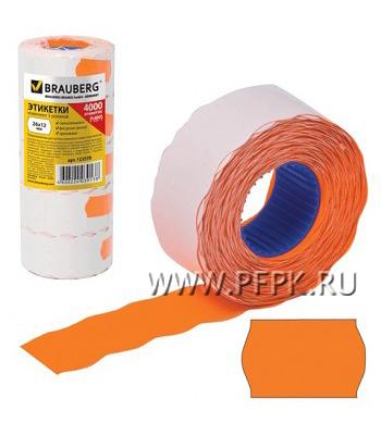 Этикет-лента 26х12 BRAUBERG цветная, волна (800 шт.) Оранжевая (123-578)