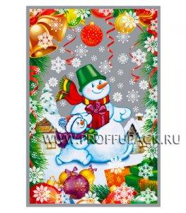Пакет НГ прозр. с рис. + мет. 20х30 Снеговики (№2)