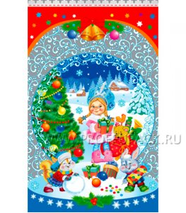 Пакет НГ прозр. с рис. + мет. 25х40 Снегурочка (№14)