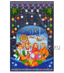 Пакет НГ прозр. с рис. + мет. 25х40 Дети с подарками (№ 13)