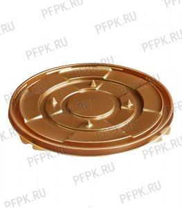 Емкость ИП-193 (дно) золото ПР-Т-193 ДШ ПЭТ