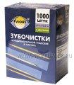 Зубочистки в индивид. упаковке МЕНТОЛ (1000 шт.в уп.) AVIORA (401-489)