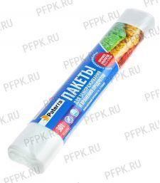 Пакеты для замораживания 25х32 (рулон 30шт) PATERRA (109-171)