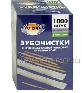 Зубочистки в индивид. упаковке (1000 шт.в уп.) AVIORA (401-488)
