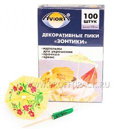 Пики для канапе ЗОНТИК 10см (100 шт. в уп.) AVIORA (401-846)