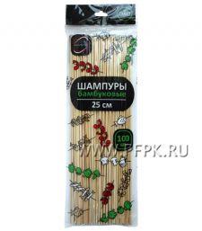 Шампуры для шашлыка 250мм (100 шт. в уп.) Бамбуковые Континент