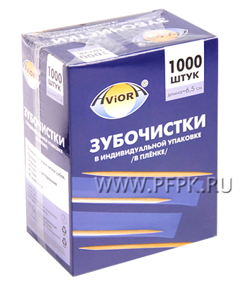 Зубочистки в индивид. упаковке (1000 шт.в уп.) в ПП AVIORA (401-488)